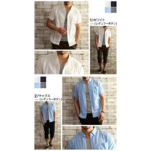 シャツ 半袖 メンズ 選べる8タイプ オックスフォードボタンダウンシャツ 白シャツ カジュアルシャツ 2019 夏 新作|arcade|04