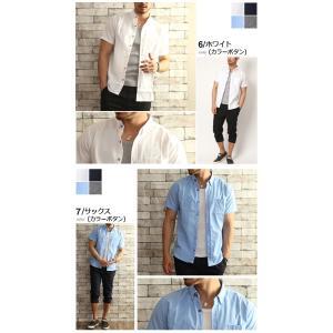 シャツ 半袖 メンズ 選べる8タイプ オックスフォードボタンダウンシャツ 白シャツ カジュアルシャツ 2019 夏 新作|arcade|06
