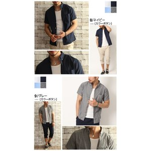 シャツ 半袖 メンズ 選べる8タイプ オックスフォードボタンダウンシャツ 白シャツ カジュアルシャツ 2019 夏 新作|arcade|07