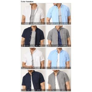 シャツ 半袖 メンズ 選べる8タイプ オックスフォードボタンダウンシャツ 白シャツ カジュアルシャツ 2019 夏 新作|arcade|08