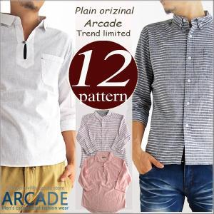 選べるデザイン 綿麻 清涼 リネンシャツ ボタンダウンシャツ プルオーバーシャツ|arcade