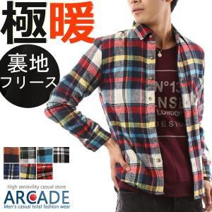 セール ネルシャツ 暖かい 総裏地フリース ウォームシャツ フリース チェックシャツ シャツ メンズ カジュアルシャツ (カットソー トップス) メンズ arcade