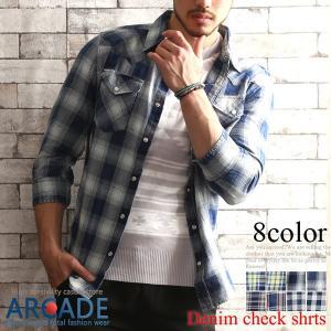 半額セール 7分袖 デニムシャツ チェックシャツ メンズ インディゴ チェック ウエスタン シャツ ヴィンテージ トップス|arcade