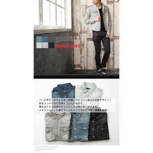 セール デニムシャツ メンズ 長袖 7分袖 デニム シャツ ウォッシュ加工 トップス メンズ 細身 スタイリッシュ デニムシャツ arcade 02