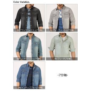 セール デニムシャツ メンズ 長袖 7分袖 デニム シャツ ウォッシュ加工 トップス メンズ 細身 スタイリッシュ デニムシャツ arcade 11