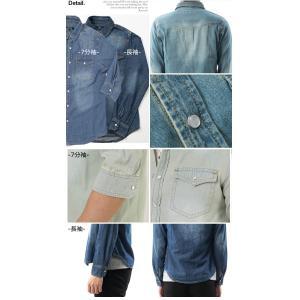 セール デニムシャツ メンズ 長袖 7分袖 デニム シャツ ウォッシュ加工 トップス メンズ 細身 スタイリッシュ デニムシャツ arcade 03