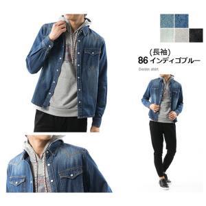セール デニムシャツ メンズ 長袖 7分袖 デニム シャツ ウォッシュ加工 トップス メンズ 細身 スタイリッシュ デニムシャツ arcade 04