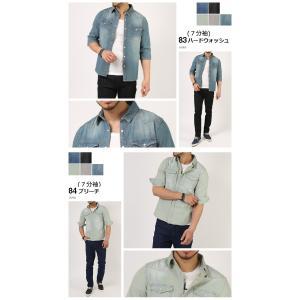 セール デニムシャツ メンズ 長袖 7分袖 デニム シャツ ウォッシュ加工 トップス メンズ 細身 スタイリッシュ デニムシャツ arcade 08