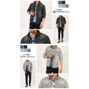 セール デニムシャツ メンズ 長袖 7分袖 デニム シャツ ウォッシュ加工 トップス メンズ 細身 スタイリッシュ デニムシャツ arcade 09