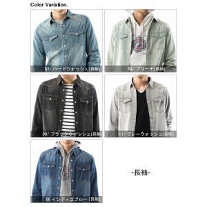 セール デニムシャツ メンズ 長袖 7分袖 デニム シャツ ウォッシュ加工 トップス メンズ 細身 スタイリッシュ デニムシャツ arcade 10