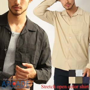 開襟 オープンカラー ストレッチ シャツ 開襟シャツ ワイド ビッグ 長袖シャツ メンズ トップス メンズ|arcade