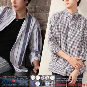 カジュアルシャツ 7分袖 シャツ ボタンダウンシャツ メンズ ストライプ ギンガムチェック 柄シャツ 2019 春 夏 新作|arcade