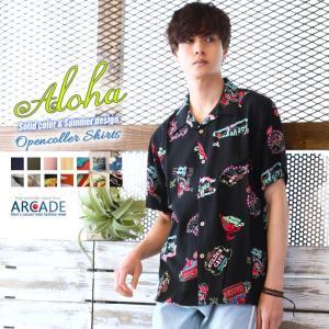 開襟シャツ メンズ アロハシャツ 14色 無地 柄 半袖シャツ オープンカラーシャツ 2019 夏 新作|arcade