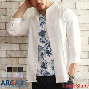 7分袖 綿麻 シャツ メンズ ちび襟 ワイドカラー ホリゾンタルカラー リネンシャツ 長袖 2021 春 夏|ARCADE