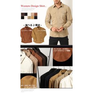 シャツ メンズ 選べる2種類 ウェスタンシャツ コーデュロイ&フェイススウェード (カットソー トップス) メンズ セール|arcade|02