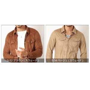 シャツ メンズ 選べる2種類 ウェスタンシャツ コーデュロイ&フェイススウェード (カットソー トップス) メンズ セール|arcade|11
