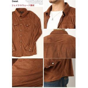 シャツ メンズ 選べる2種類 ウェスタンシャツ コーデュロイ&フェイススウェード (カットソー トップス) メンズ セール|arcade|04