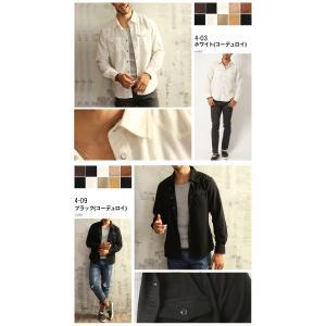 シャツ メンズ 選べる2種類 ウェスタンシャツ コーデュロイ&フェイススウェード (カットソー トップス) メンズ セール|arcade|05