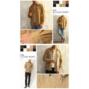シャツ メンズ 選べる2種類 ウェスタンシャツ コーデュロイ&フェイススウェード (カットソー トップス) メンズ セール|arcade|06
