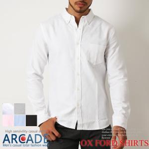 シャツ メンズ オックスフォードシャツ ボタンダウンシャツ 長袖 白 シャツ カジュアルシャツ セール|arcade