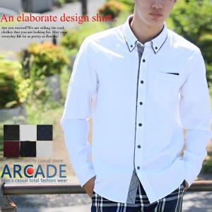 ドビー織り 2枚衿 ボタンダウンシャツ メンズ 長袖 シャツ キレイめシャツ 送料無料 2019 秋 冬 新作|arcade