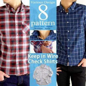 チェックシャツ ワイヤー使い 長袖シャツ カジュアル シャツ ボタンダウンシャツ ギンガムチェック アメカ|arcade