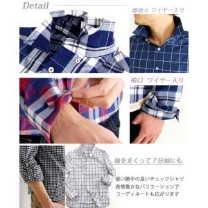 チェックシャツ ワイヤー使い 長袖シャツ カジュアル シャツ ボタンダウンシャツ ギンガムチェック アメカ|arcade|04