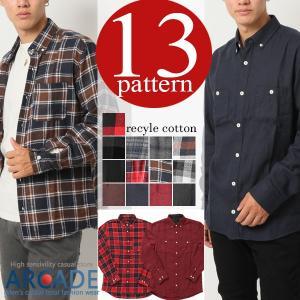 ネルシャツ メンズ ボタンダウン チェックシャツ 無地 ストライプ シャツ メンズ カジュアルシャツ (カットソー トップス) メンズ|arcade