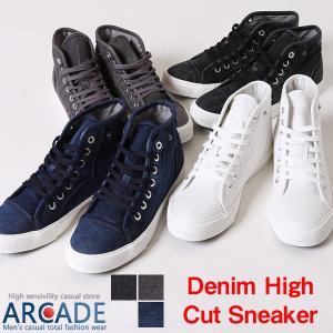 デニム ハイカット スニーカー ミドルカット メンズ シューズ・靴|arcade