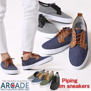 パイピング デニム スニーカー メンズ ローカット  シューズ・靴|arcade