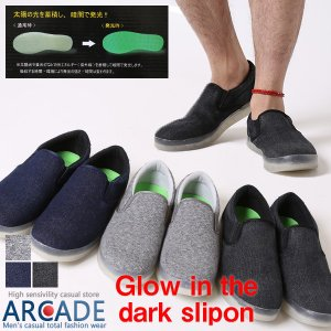 暗闇で光る蛍光ソール グローインザダーク スリッポン メンズ|arcade