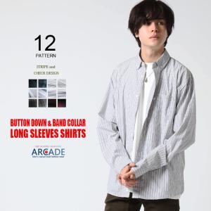 令和記念セール カジュアルシャツ ボタンダウンシャツ メンズ 長袖 ストライプ チェック 柄シャツ ブロードシャツ|arcade