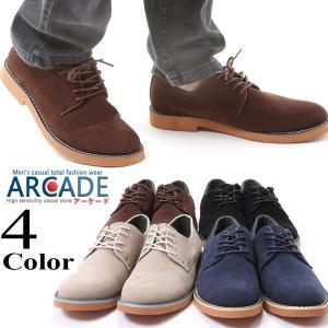 スエード スウェード レンガソール シューズ 短靴 ローファー フェイクレザー 革靴 メンズ|arcade