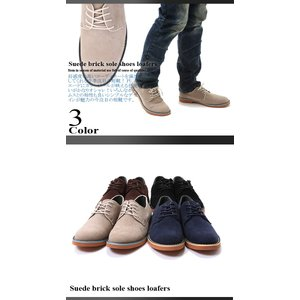 スエード スウェード レンガソール シューズ 短靴 ローファー フェイクレザー 革靴 メンズ|arcade|02