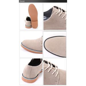 スエード スウェード レンガソール シューズ 短靴 ローファー フェイクレザー 革靴 メンズ|arcade|04