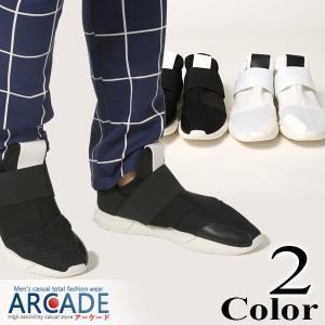 【売り尽くしセール】ハイテク スポーツ スニーカー スリッポン シューズ 軽量 ローカット 靴 春 夏 メンズ|arcade