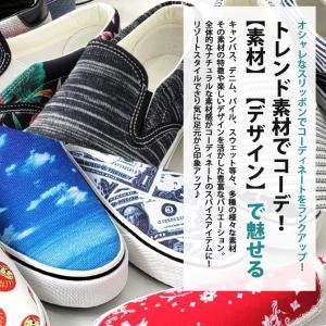 スニーカー メンズ スリッポン メンズ 異素材 白 スニーカー|arcade|04