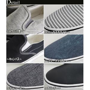 スニーカー メンズ スリッポン メンズ 異素材 白 スニーカー|arcade|05