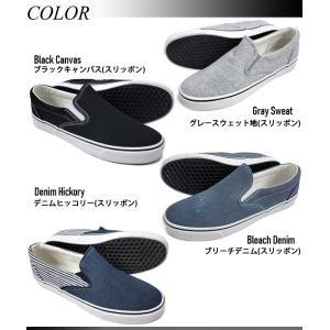 スニーカー メンズ スリッポン メンズ 異素材 白 スニーカー|arcade|06