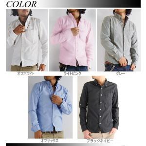 シャツ メンズ 長袖シャツ 白シャツ ワイヤーカラーテープ オックスフォードシャツ  ボタンダウンシャツ カジュアル シャツ|arcade|02