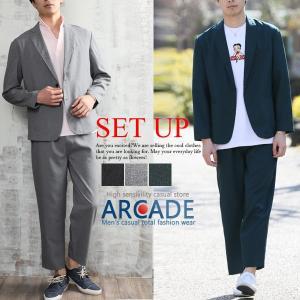 上下セットアップ メンズ テーラードジャケット アンクルワイドパンツ 清涼軽量 ポリトロ素材 2019 春 夏 新作|arcade