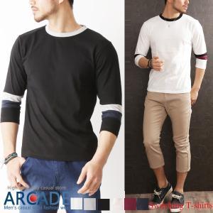 2019 春 夏 7分袖 Tシャツ 配色切替え 七分丈 メンズ カットソー トップス メンズファッション Tシャツ カットソー|arcade