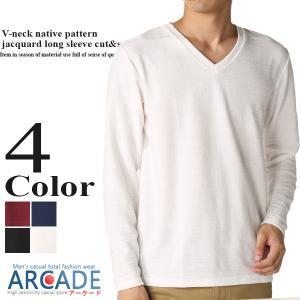 カットソー メンズ ネイティブ柄 うっすらジャガード Vネック 長袖 ロンT ロングTシャツ|arcade