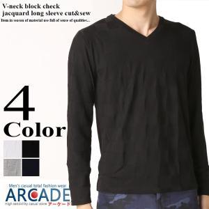 格子柄  ブロックチェック うっすらジャガード Vネック カットソー メンズ ロンT ロングTシャツ|arcade