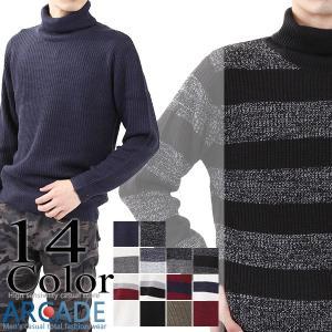 畔編みニットセーター タートルネック メンズ 無地 ボーダー ミックス 秋冬 arcade