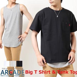 2点セット アンサンブル ビッグシルエットポケット付き Tシャツ & サーマルロングタンクトップ|arcade