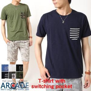 セール ポケT スラブ素材 切替ポケット付き Tシャツ メン...