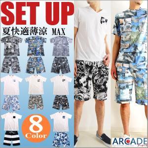上下 セットアップ メンズ セットアップ Tシャツ ショートパンツ メンズ ハーフパンツ 柄 夏 メンズファッション セール 送料無料|arcade