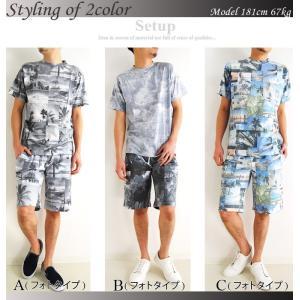 上下 セットアップ メンズ セットアップ Tシャツ ショートパンツ メンズ ハーフパンツ 柄 夏 メンズファッション セール 送料無料|arcade|06