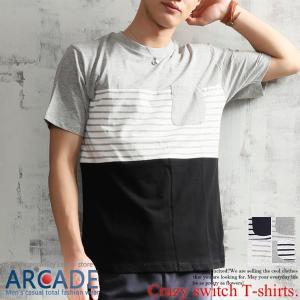 Tシャツ メンズ 切り替え クレイジー ボーダーT デザイン キレイめ 2019 夏 新作|arcade